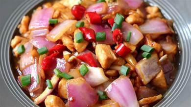 洋蔥和雞肉搭配這樣做,特別開胃下飯,吃過一次的人還想吃第二次