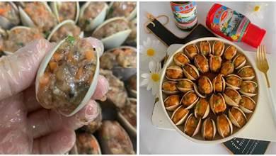 花蛤的新吃法,焯水蒸一蒸,一口一個,鮮美到口水直流