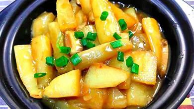 白蘿蔔這樣做實在太鮮了,不放肉燜也很香,營養好吃又暖身