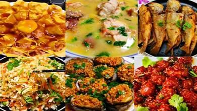 元旦將至,分享「6道」特色菜,好吃又好看,學會假期在家露一手