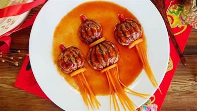 給年夜飯加道菜,「張燈結綵」端上桌,寓意喜氣洋洋,蒸蒸日上