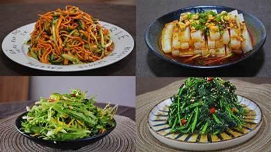 除夕年夜飯,10道涼拌菜不可缺少,解酒又解膩,比大魚大肉受歡迎