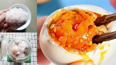 古法醃制鹹鴨蛋,個個翻沙流油,只需1分鐘看懂,學會不要外傳