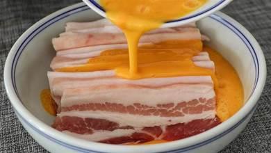 年夜飯豬肉好吃做法,淋2個雞蛋,不用炒也不燉,每次上桌不夠吃