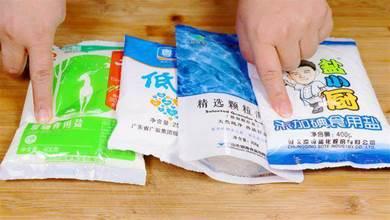 買食鹽時,不管什麼牌子,包裝上沒有「這2字」,都不是優質鹽!