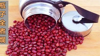 無論煮綠豆還是紅豆,提前準備3分鐘,一個瓶子全煮爛,真省錢!