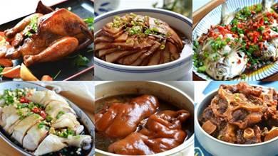 2021年夜飯必備16道菜,全搭配好,好做又好吃,大人孩子喜歡,待客不用愁