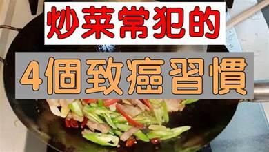炒菜常犯的4個壞習慣,很多人經常犯,告訴家人這樣做更加健康