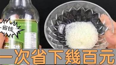 把白醋倒進白糖裡,真是太厲害了,解決了家家戶戶的大煩惱