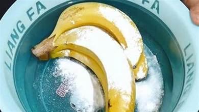 香蕉放兩天就會變黑,果農教我一招,簡單實用,放半個月也不壞