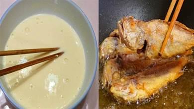 炸魚時,用「生粉」還是「麵粉」?大廚:都不對,教你正確做法