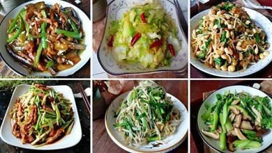 10道家常菜做法,好吃下飯,簡單實用