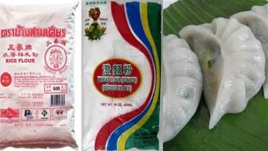 用粘米粉代替澄粉,教你做出好吃的菜板,比買的還好吃,香