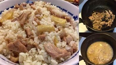 「麻油雞飯」的詳細做法,今天就來一鍋吧,一碗絕對不夠吃,男女老少都喜歡
